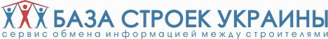 База Строек Украины